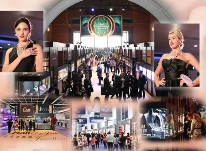 En mars 2020, auront lieu les salons de Hong Kong dédiés à la joaillerie, à la bijouterie, aux diamants, aux pierres précieuses et aux perles …