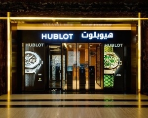 Hublot s'installe au Koweït
